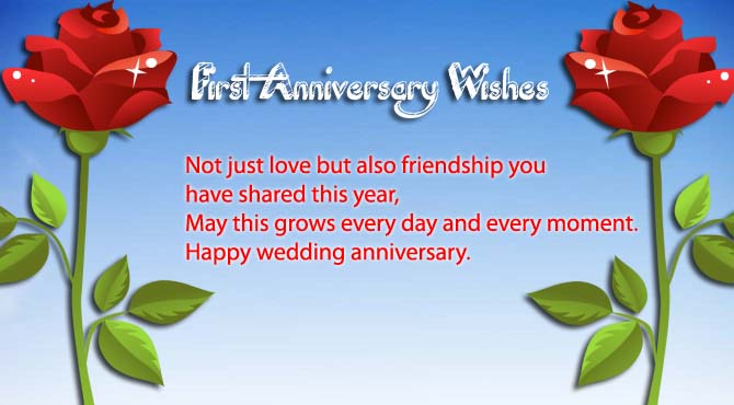 First Anniversary wishes for brother