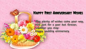 Happy First Anniversary Wishes for Brother