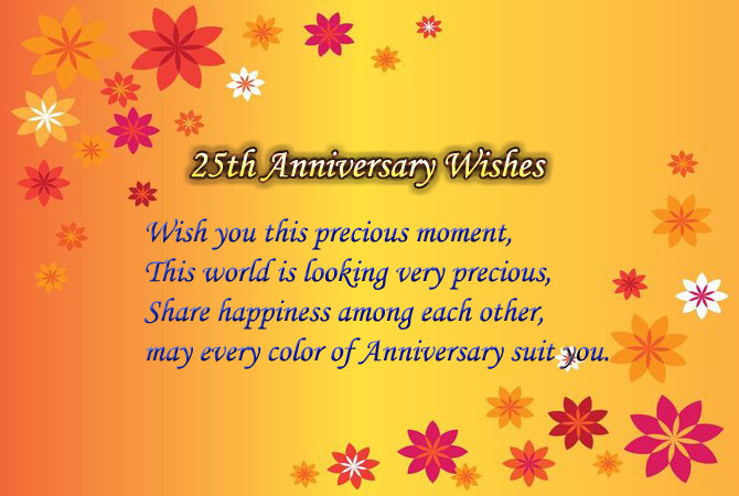 25th Marriage Anniversary Wishes for Uncle Aunty