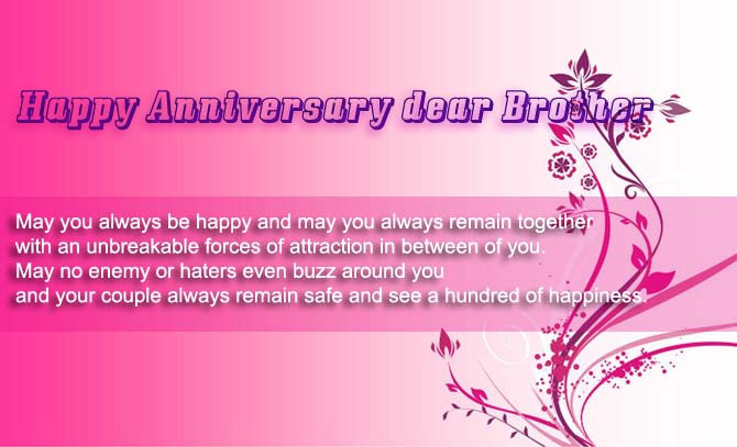 Happy Anniversary dear Brother
