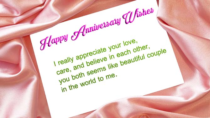 Happy Marriage Anniversary sms to Brother