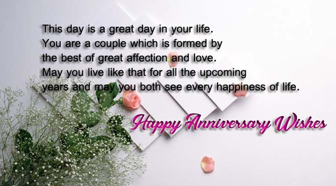 Anniversary blessing messages ~ Happy marriage anniversary sms to brother wishes lover