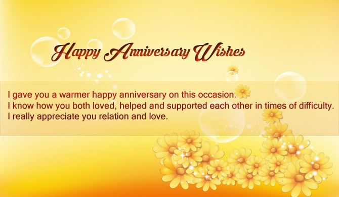 Happy Anniversary to Sister & Brother in Law