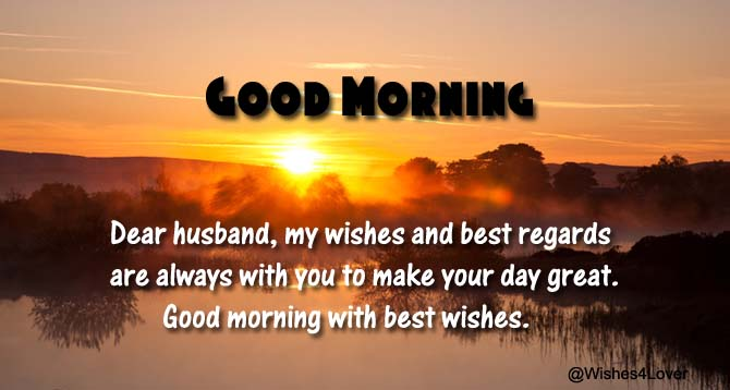 Good Morning Quotes for Husband