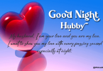 Romantic Good Night Wishes for Lovely Husband